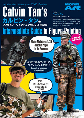 Model Art Calvin Tan's Intermediate Guide to Figure Painting DVD NTSC - MDV-008