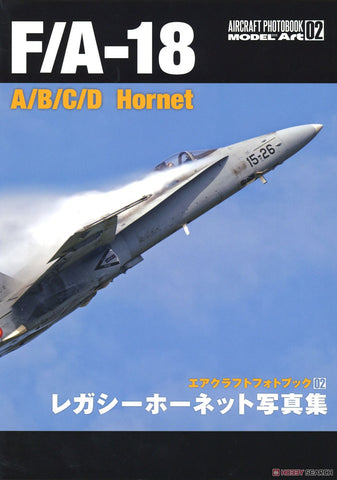 MODEL ART AIRCRAFT PHOTO BOOK 02 F/A-18 A/B/C/D HORNET - MDP002