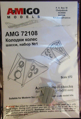 Advanced Modeling 1/72 resin wheel chocks set 1 - AMG72108 Amigo Line