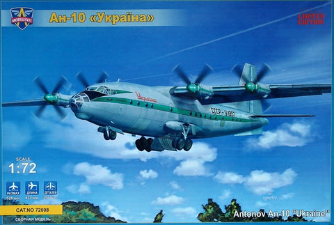 Modelsvit 1/72 scale Antonov An-10 Ukraine civil aircraft Ltd Edition - 72008