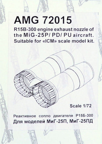 Advanced Modeling 1/72 resin MiG-25P/PD/PU exhaust R15B-300 for ICM - AMG72015