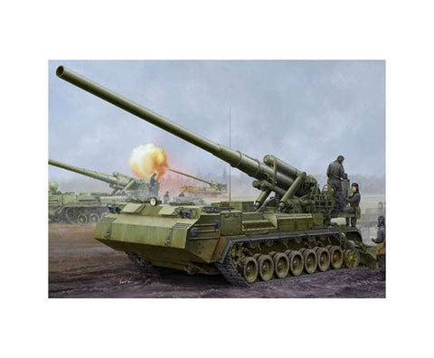 Trumpeter 1/35 05592 Soviet 2S7M Self-Propelled Gun w/RB Model Metal Barrel