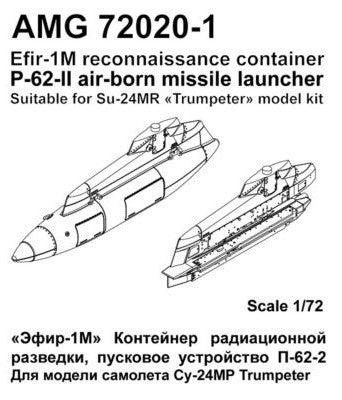 Advanced Modeling 1/72 Efir-1M Reconnaissance Container, P-62-ll Air Born Missile Launcher - AMG72020-1