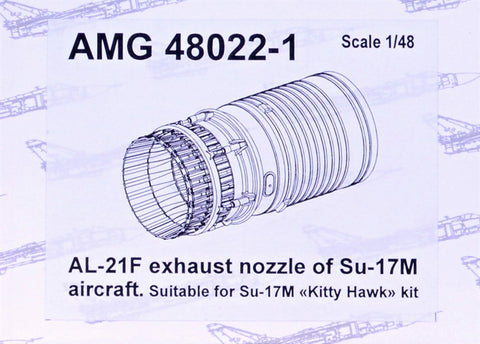 Advanced Modeling 1/48 Resin AL-21F Exhaust nozzle of Su-17M for Kitty Hawk kit - AMG48022-1