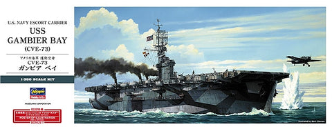 Hasegawa 1/350 scale kit U.S. NAVY ESCORT CARRIER USS GAMBIER BAY (CVE-73) #40027