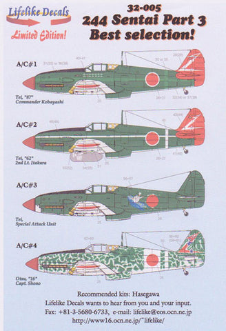 Lifelike 1/32 decals for 244th Sentai - Ki-61 Hien Part III for Hasegawa 32-005