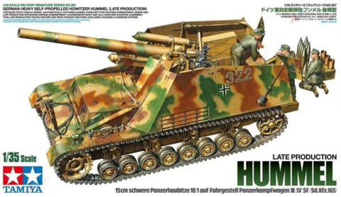 TAMIYA 1/35 German Heavy Self-Propelled Howitzer Hummel Late Production #35367