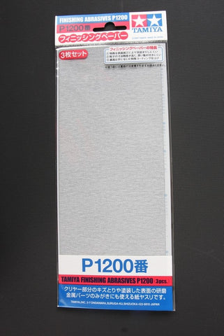 Tamiya Finishing Abrasives (3 Sheets) P1200 - #87058