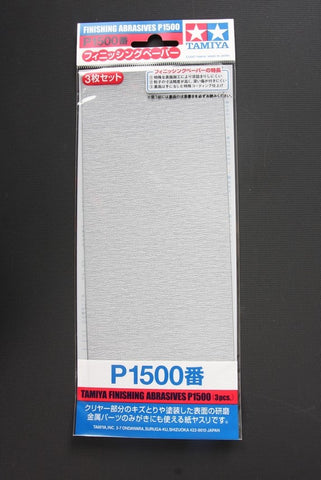 Tamiya Finishing Abrasives (3 Sheets) P1500 - #87059