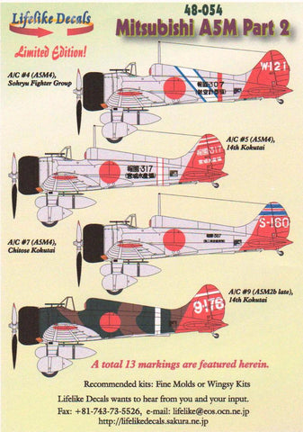 Lifelike 1/48 decals Mitsubishi A5M2b/A5M4 Claude Pt 2 Fine Molds Wingsy 48-054