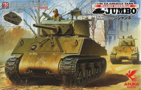 ASUKA 1/35 Scale US Assault Tank M4A3E2 Sherman Jumbo - 35-021