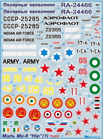 "1/72 Begemot decal Mil Mi-8 ""Hip"" 13 marking variations - 72-012"