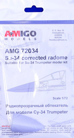Advanced Modeling 1/72 resin Su-34 aircraft radome AMG72034 for Trumpeter