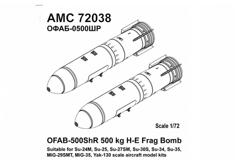 Advanced Modeling 1/72 OFAB-500ShR 500 kg High- Explosive/Fragmentation x2