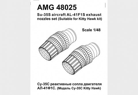 Advanced Modeling 1/48 Resin Su-35S AL-41F1S exhaust nozzles Kitty Hawk AMG48025