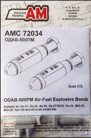 Advanced Modeling 1/72 resin ODAB­-500PM Air­Fuel Explosive bomb - AMC72034