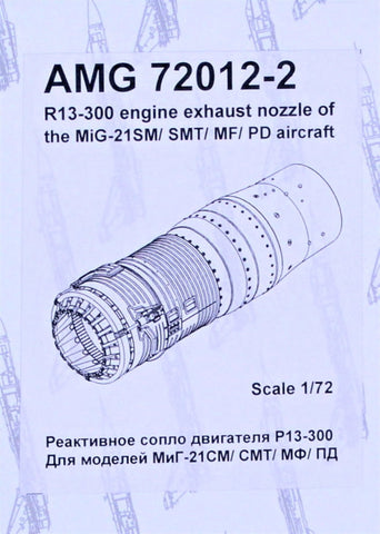 Advanced Modeling 1/72 resin MiG-21SM/SMT/MF/PD exhaust RF13-300 - AMG72012-2