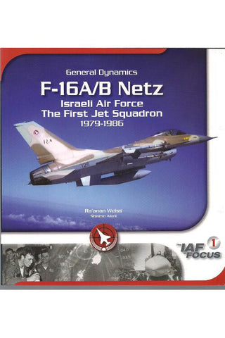 IsraDecal General Dynamics F-16A/B Netz 1979-86 The First Jet Squadron IAFB-17