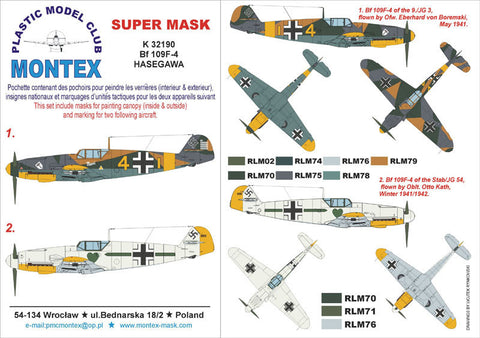 Montex 1/32 Bf 109F-4 for Hasegawa maks & markings K32190