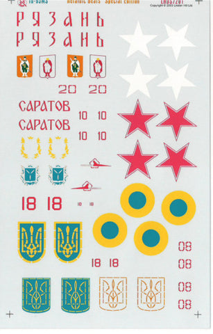 Heraldic Bears Russian & Ukranian markings for Trumpeter 1/72 Linden Hill decal