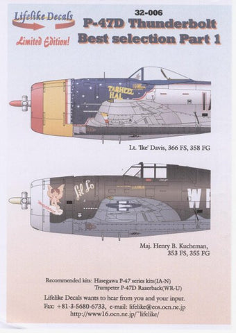 Lifelike 1/32 decals for P-47 Thunderbolt Pt 1 Hasegawa & Trumpeter 32-006