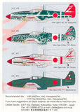 Lifelike 1/72 decals 244th Sentai Pt 3 Kawasaki Ki-61 & Ki-100 type 5 - 72-005