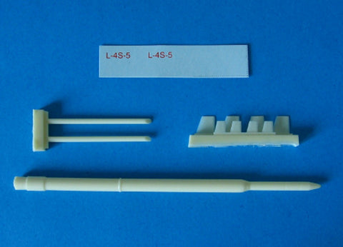 New Ware 1/144 L-4S (Lambda - 4S) First Japan Satellite Launch Vehicle