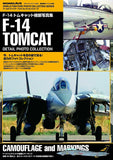 Model Art F-14 TOMCAT Detail Photo Collection Sep, 2020