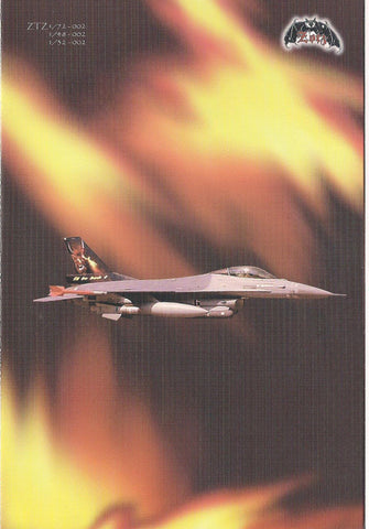 1/48 Zotz BAF F-16 Devil Tail Art (Decal Set)