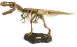 Dr. Steve Hunters Paleo Expeditions Tyrannosaurus Rex Full Skeleton Model Kit