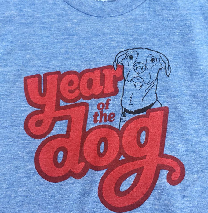 Year of the Dog Shirt - Jupmode