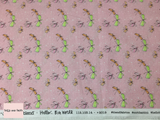 Blend 'Kaleidoscope' pink quilting fabric