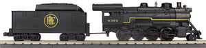 "MTH 33-1044-1 - 2-8-0 Steam Engine ""Pittsburgh & Lake Erie"" w/ PS3"