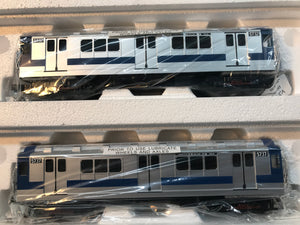 "MTH 30-20626-3 - R-12 Subway Add-On Set ""Metropolitan Transportation Authority"" Non Powered (2-Car)"