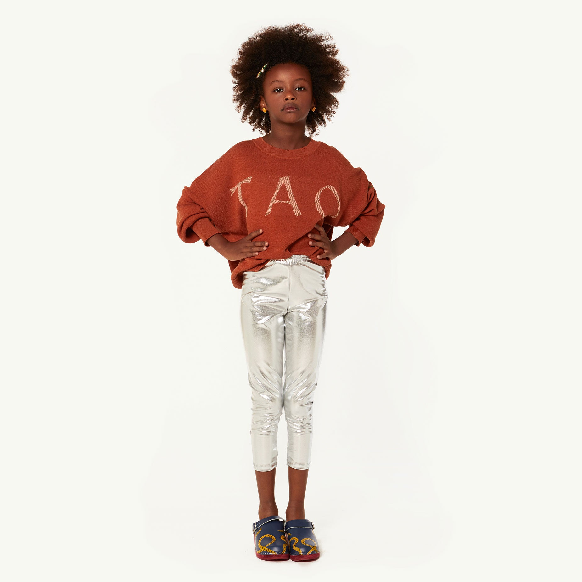 The Animals Observatory TAO Bull Kid's Sweater Dark Brown| BIEN BIEN | www.bienbienshop.com