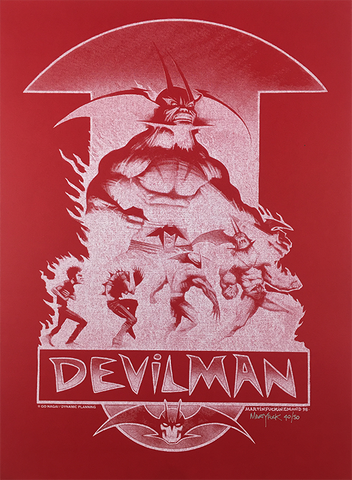 DEVILMAN EMOND RED