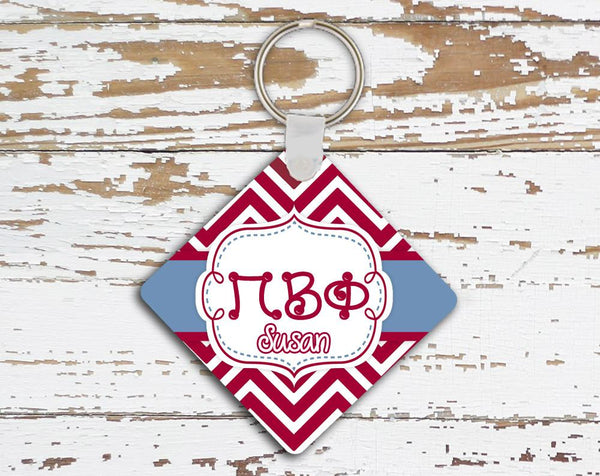 PI BETA PHI - THIN CHEVRON RED - PiPhi SORORITY KEYCHAIN