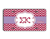 SIGMA KAPPA - THIN CHEVRON LAVENDER AND MAROON - SORORITY LICENSE PLATE