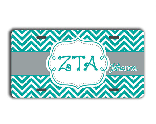 ZETA TAU ALPHA - THIN TURQUOISE CHEVRON - ZTA  LICENSE PLATE