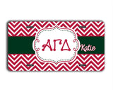 ALPHA GAMMA DELTA - THIN RED CHEVRON WITH GREEN - AGD LICENSE PLATE
