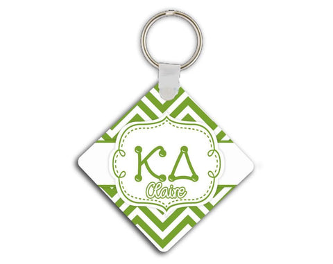 KAPPA DELTA - THIN GREEN CHEVRON - KD SORORITY KEYCHAIN