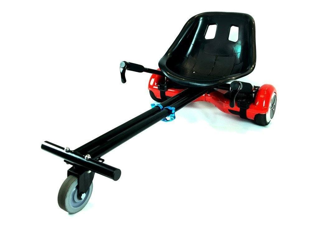 EXCLUSIVE Drifter HoverKart - Suitable For All Swegway Hoverboard - Segwayfun