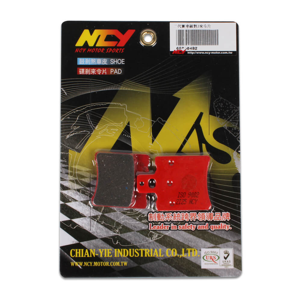 NCY Performance Brake Pads for Genuine Buddy, RoughHouse 50