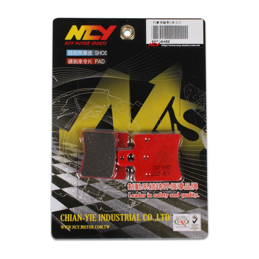 NCY Performance Brake Pads for Genuine Buddy, RoughHouse 50 - ScooterSwapShop