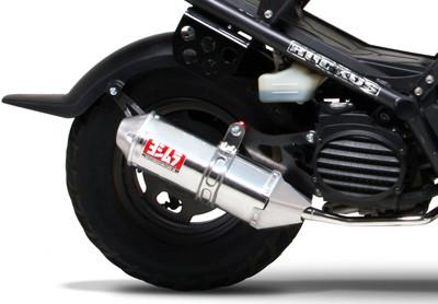 Honda Ruckus Performance Package - ScooterSwapShop