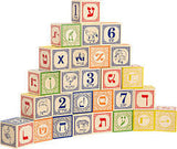 Hebrew Language Wooden Blocks
