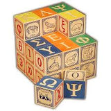 Greek Language Wooden Blocks