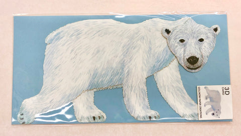 3D Polar Bear Card