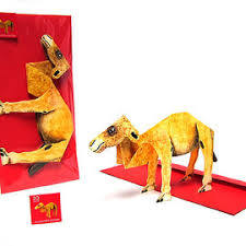 3D Animal Card - Camel