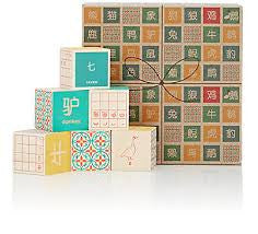 Chinese Language Wooden Blocks